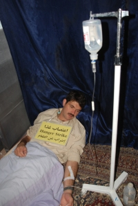 Hanif Garmabi, hunger striker in camp Liberty, is suffering from an aggravating health condition