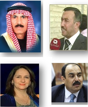 Iraqi MPs