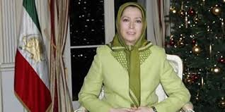 Maryam Rajavi wishing best for Syrian People