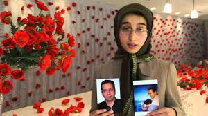 Pariya: A Wish for Iran